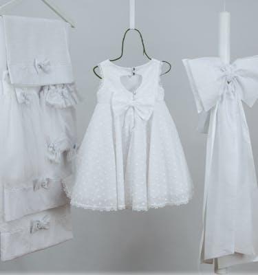 Βαπτιστικό Φόρεμα Aspa 9306