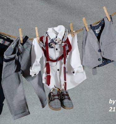 Βαπτιστικό Kοστούμι 21101 By Erofili