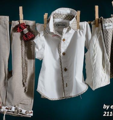 Βαπτιστικό Κοστούμι 21107 By Erofili