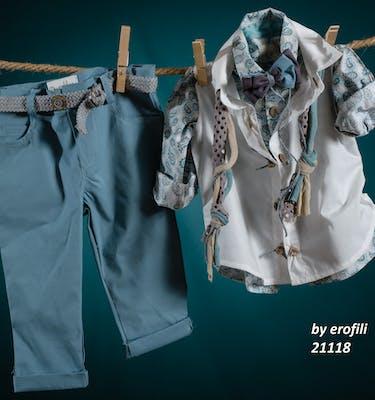 Βαπτιστικό Κοστούμι 21118 By Erofili