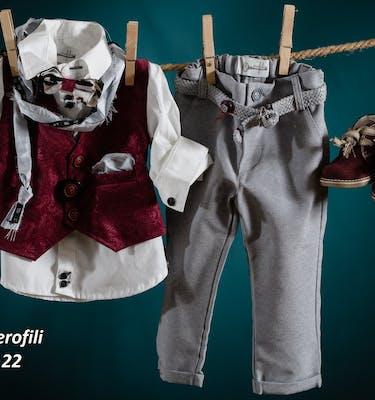 Βαπτιστικό Κοστούμι 21122 By Erofili