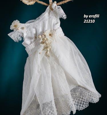 Βαπτιστικό Φόρεμα 21210 By Erofili