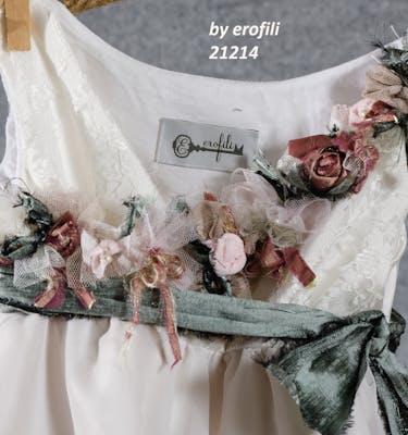 Βαπτιστικό Φόρεμα 21214 By Erofili