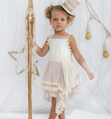 CAROUSEL Ρομαντικό Εκρού Φόρεμα