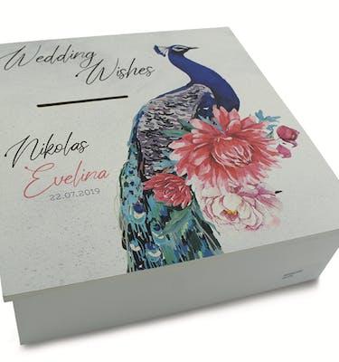 Κουτί Ευχών Ξύλινο Τυπωμένο 25x25 Με 100 Καρτελάκια