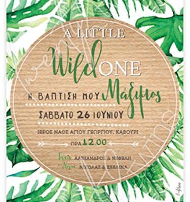 Προσκλητήριο Βάπτισης Jungle