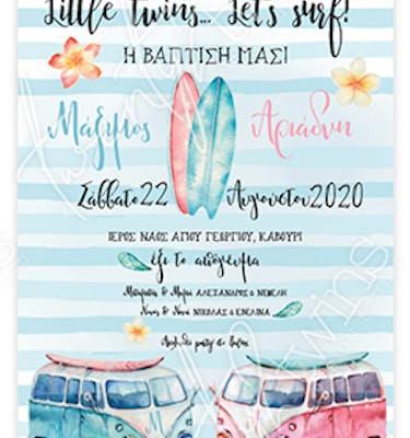 Προσκλητήριο Βάπτισης Surf