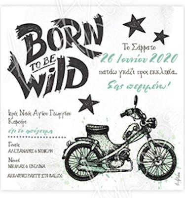 Προσκλητήριο Βάπτισης Born to Be Wild