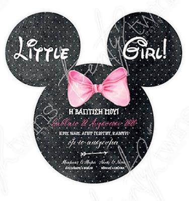 Προσκλητήριο Βάπτισης Minnie Mouse