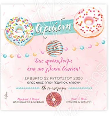 Προσκλητήριο Βάπτισης Donuts