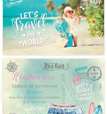 Προσκλητήριο Βάπτισης Post Card Let's Travel