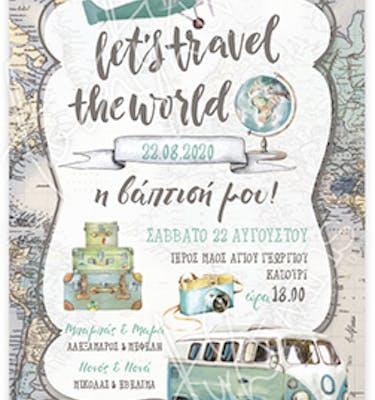 Προσκλητήριο Βάπτισης Let's Travel