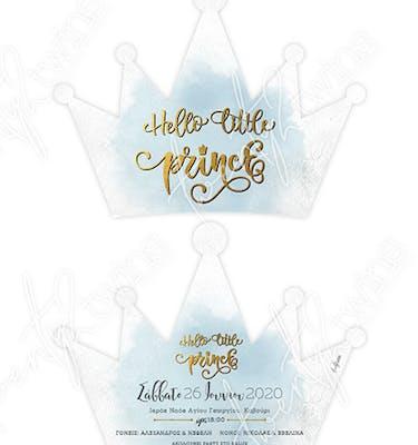 Προσκλητήριο Βάπτισης Little Prince