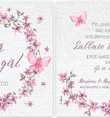 Προσκλητήρια Βάπτισης Λουλούδια