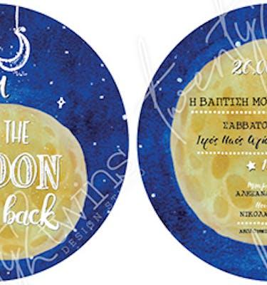 Προσκλητήριο Βάπτισης Moon