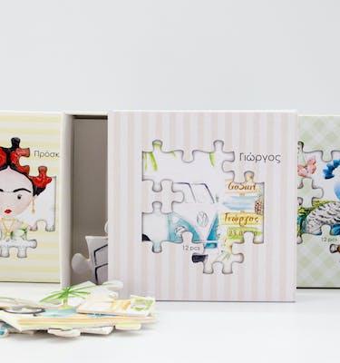 Μπομπονιέρα Puzzle & Τυπωμένο Κουτί