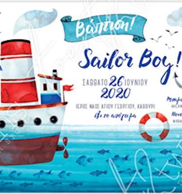 Προσκλητήριο Βάπτισης Ναυτικό Καράβι