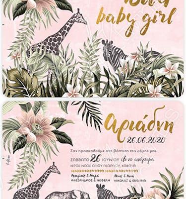 Προσκλητήριο Βάπτισης Wild Baby Girl