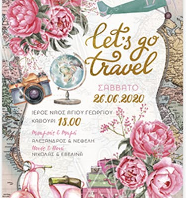 Προσκλητήριο Βάπτισης Let's Go Travel