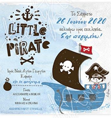 Προσκλητήριο Βάπτισης Little Pirate