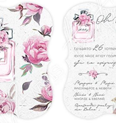 Προσκλητήριο Βάπτισης Floral Perfume