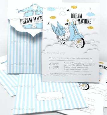 Προσκλητήριο Βάπτισης Dream Machine