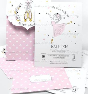 Προσκλητήριο Βάπτισης Little Ballerina