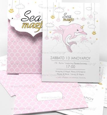 Προσκλητήριο Βάπτισης Sea Magic