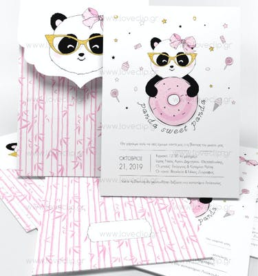 Προσκλητήριο Βάπτισης Panda Sweet Panda