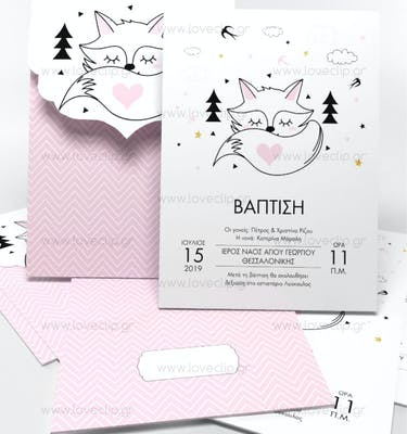 Προσκλητήριο Βάπτισης Brave Fox
