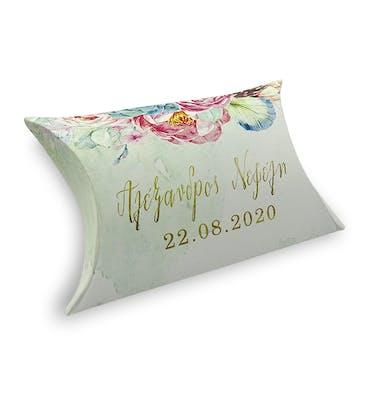 Pillow Box 12x8x3.5 Εκτύπωση Σε Όλο Το Κουτί