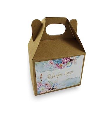 Lunch Box Craft Μικρό Με Αυτοκόλλητο 9x6x7