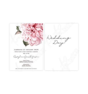 Προσκλητήριο Γάμου Ροζ Παιώνια