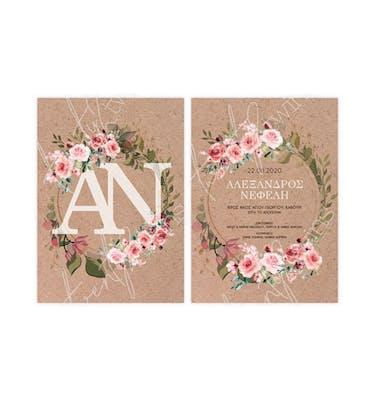 Προσκλητήριο Γάμου Χρυσό Στεφάνι με Ροζ Λουλούδια
