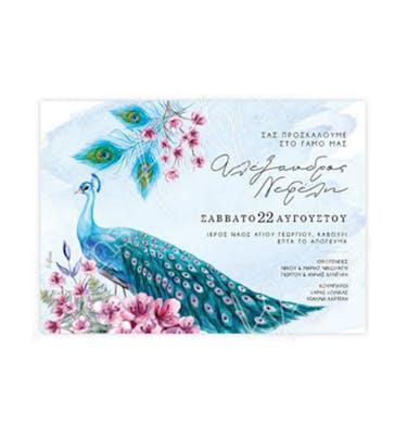 Προσκλητήριο Γάμου Παγώνι