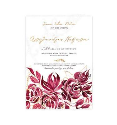 Προσκλήσεις Γάμου Τριαντάφυλλα