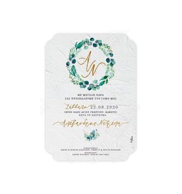 Προσκλητήριο Γάμου Πράσινο Στεφάνι