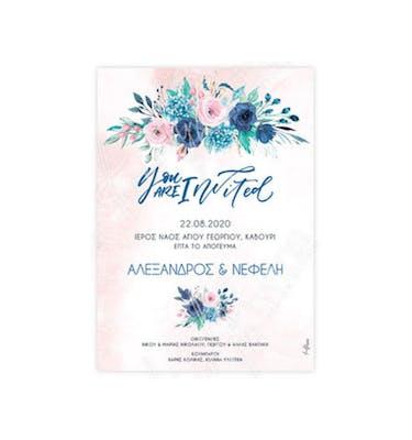 Προσκλητήριο Γάμου Blossoms