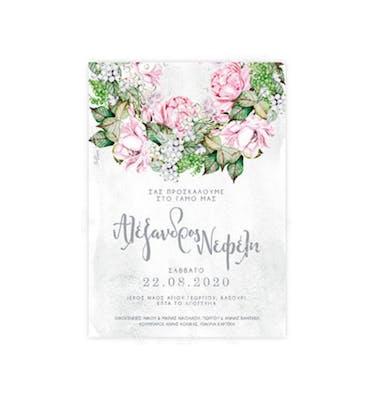 Προσκλητήριο Γάμου Ροζ Λουλούδια Στεφάνι