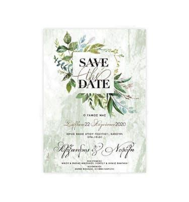 Προσκλήσεις Γάμου Save the Date