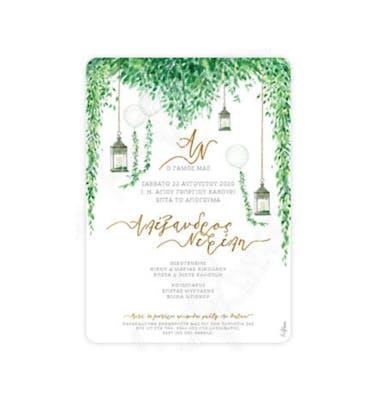 Προσκλητήριο Γάμου Φαναράκια