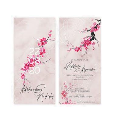 Προσκλητήριο Γάμου Almond Blossoms