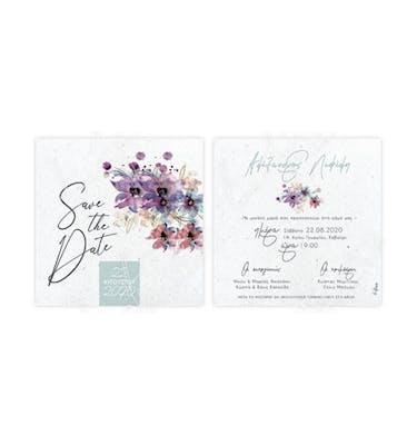 Προσκλητήριο Γάμου Purple Blossoms