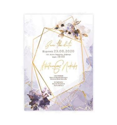 Προσκλητήριο Γάμου Gold Purple