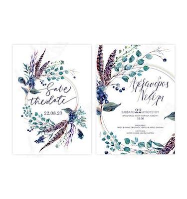 Προσκλητήριο Γάμου Feathers