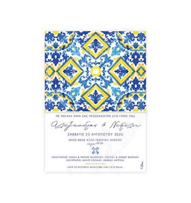 Προσκλητήριο Γάμου Morrocan Art