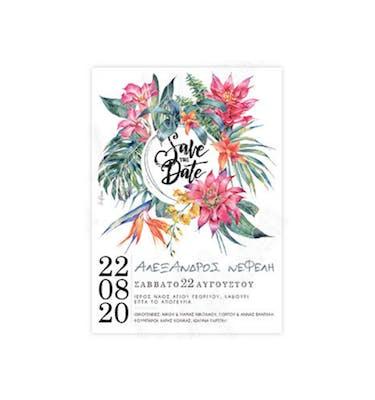 Προσκλητήριο Γάμου Tropical Flowers