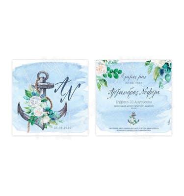 Προσκλητήριο Γάμου Άγκυρα