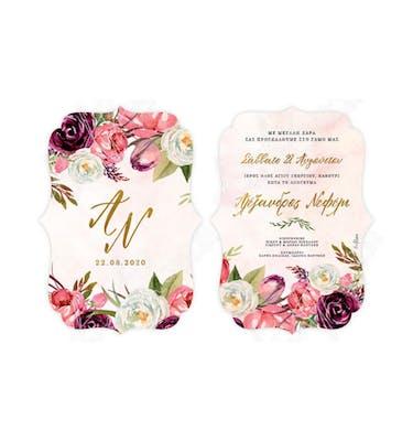 Προσκλητήριο Γάμου Flowers Gold