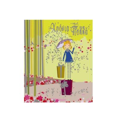 Ευχετήρια Κάρτα Χρόνια Πολλά Girl And Umbrella